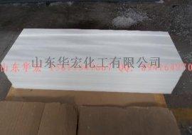 北京牌HDPE板材抗静电PE板高耐磨板煤仓衬板