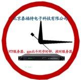 供應北京泰福特精密網路時間伺服器(HJ310 IEEE1588)