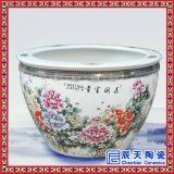 供应陶瓷大缸  青花手绘陶瓷大缸  瓷器大缸