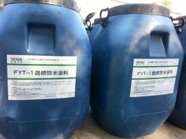 溶剂型防水粘结涂料厂家