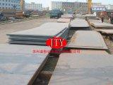 蘇州供應S50C碳素鋼