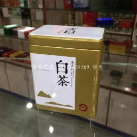 厂家定制白茶铁罐、白茶铁罐包装厂家、白茶铁罐生产加工
