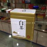 廠家定製白茶鐵罐、白茶鐵罐包裝廠家、白茶鐵罐生產加工