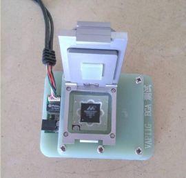 无线路由器BGA测试治具 芯片测试治具