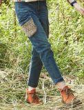 厂家直销 欧洲站2015秋冬新款女 显瘦宽松大码牛仔长裤女批发