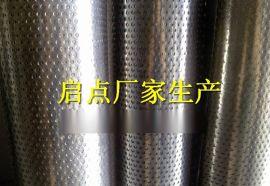 廠家定做 鍍鋅卷板圓孔網 不鏽鋼卷板圓孔網 微孔衝孔網 重型衝孔網 防滑板 護欄網 過濾網 價格優惠 質量保證