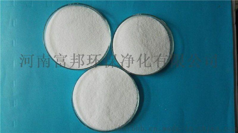 阴离子聚丙烯酰胺 阳离子聚丙烯酰胺 非离子聚丙烯酰胺 聚丙烯酰胺厂家 聚丙烯酰胺絮凝剂