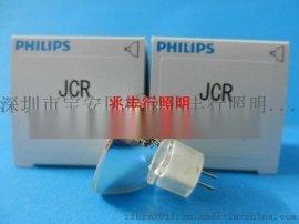 飛利浦philips JCR 12V20W A20H/3酶標儀燈泡