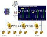 RS485通訊漏液報警器 不定位機房漏水檢測監控模