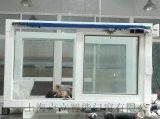 上海兮鴻智慧SL480電動推拉窗電機用手機遠傳遙控開關窗電機