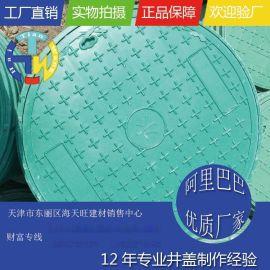 天津复合井盖价格 复合井盖厂家批发 雨水井盖收水井盖