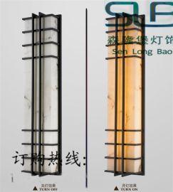 中式仿云石壁灯 酒店别墅花园室外防水云石壁灯 家用非标定制工程壁灯