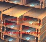 供应徐州日标槽钢250*90*9现货