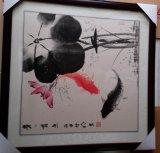 福田南山罗湖中心书城附近给字装裱框的地方