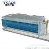 德州郢凯 FP-136-WA 风机盘管 卧式暗装 生产厂家直销 亲水铝泊