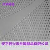 金属冲孔板,铝板圆孔网厂家,圆孔网报价