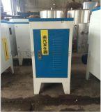 72千瓦熱管式電蒸汽發生器