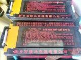 **蓄电池免维护12-TKWA-115