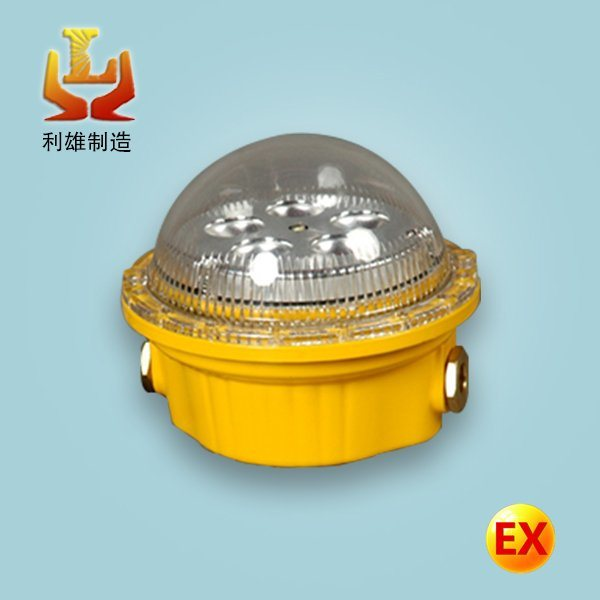 BFC8183免维护LED防爆灯20W防爆通道灯