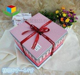 方形通版蛋生日糕盒子