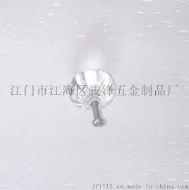 骏锋专业生产仿水晶家具拉手