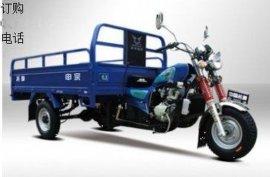 带负变速水冷宗申三轮摩托车大特价