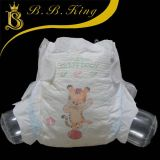 二等品高质量超低价婴儿纸尿裤