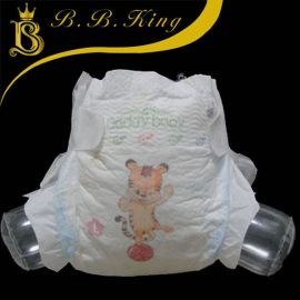 二等品高质量  价  纸尿裤