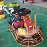 廠家專門設計效率高的的地坪抹光機/混凝土座駕式抹光機