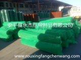 克拉瑪依柔性防風抑塵網價格、廠家、專業安裝施工
