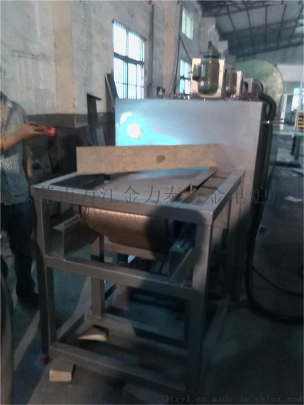 东莞厂家专业定制网带式渗碳炉 淬火炉