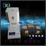 BXW-3201  熔體流動速率測試儀
