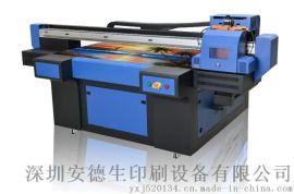 浙江旅行箱UV彩印机 拉杆箱打印机 箱包uv打印机价格怎么样