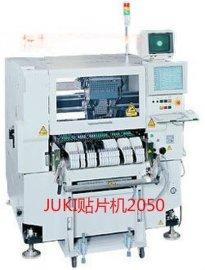 JUKI贴片机-贴片机_LED贴片机_全自动贴片机_SMT设备