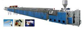 青岛佳良塑料机械设备-木塑异型材挤出生产线