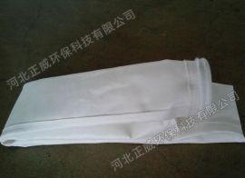 厂家供应拒水防油涤纶针刺毡布袋河北正威环保科技有限公司