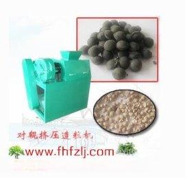 江西高安工业盐造粒就选郑州对辊挤压造粒机
