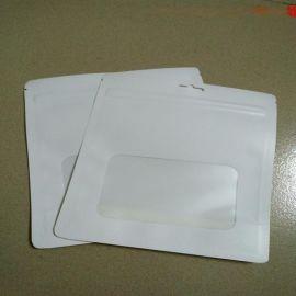 牛皮纸自封自立袋 食品塑料包装袋 茶叶袋 干果袋现货出售 可订做