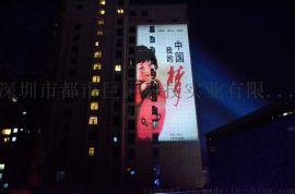 F1 户外广告商的不二  都市巨影高清广告投影机