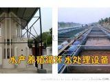 海南養殖迴圈水設備|水產養殖水處理設備