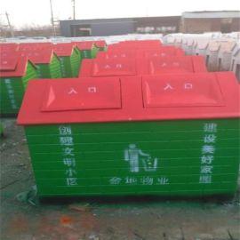 垃圾箱 环卫垃圾桶 垃圾桶户外 垃圾桶生产厂家 厂家批发