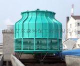 循环水及给水设备--逆流式玻璃钢冷却塔aes-100
