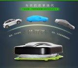 厂价直销智能遥控全自动车衣 太阳能车衣车罩 奔驰宝马奥迪