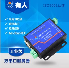 有人 rs232/rs485转以太网工业联网通讯设备USR-TCP232-410s串口服务器
