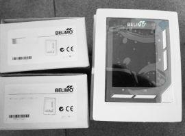BELIMO(博力謀)液晶溫控器CFU-D222