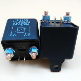 踏板车三轮车摩托车马达启动继电器开关24V/200A继电器