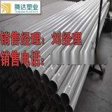 鄒平PVC實壁管廠家 98*3.0實壁管報價 鄒平實壁管規格
