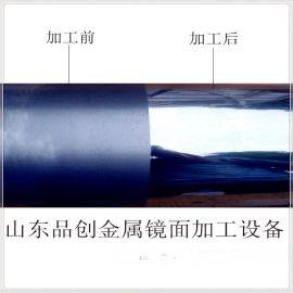 精密圆锥机主轴抛光设备 不锈钢金属表面外圆抛光机