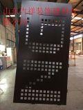 廠家加工定做幕牆鋁單板,雕刻弧型鋁單板