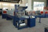 新一代飲料熱收縮包裝機PE膜收縮機 礦泉水膜包機